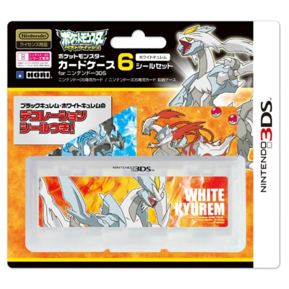 Pokemon Card Case 6+ seal set for Nintendo 3DS White Kyurem