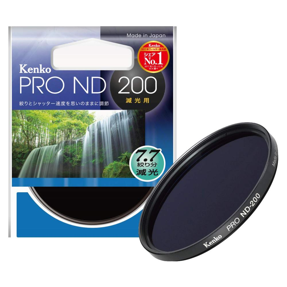 Kenko ND filter PRO-ND200 55mm 1/200 light amount adjustment for 545,539
