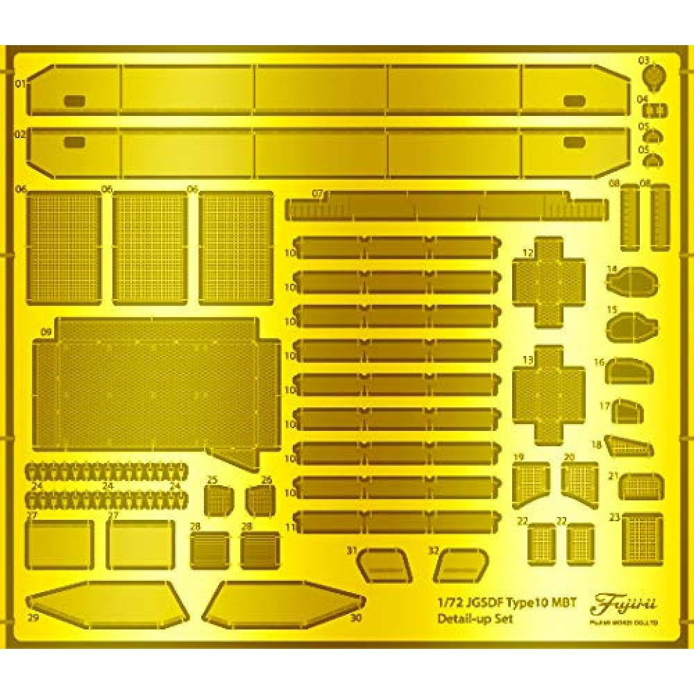 Fujimi model 1/72 Military Series No.202 Ground Self-Defense Force type 10 genuine etching parts Parts for Plastic