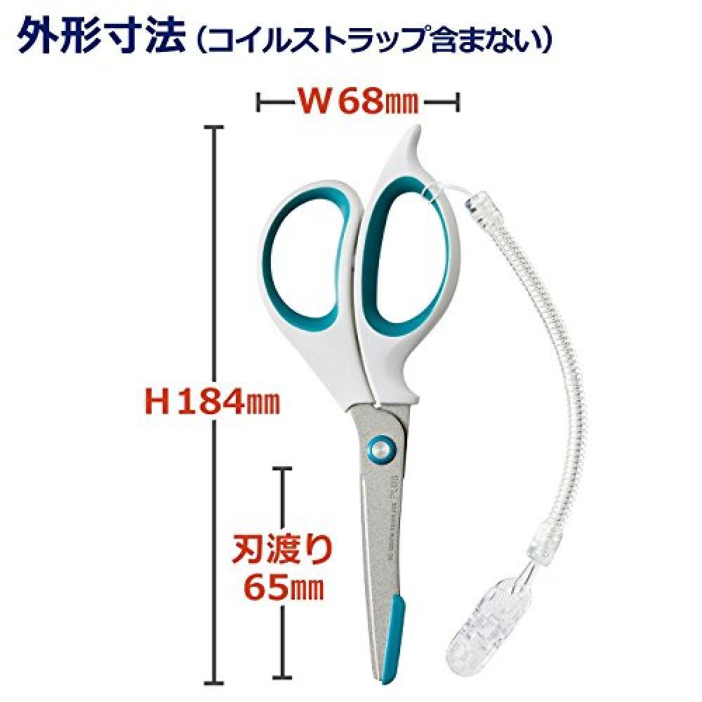 Plus scissors with fit cut safety guide Fluorine coat SC-165AFM Blue 34329
