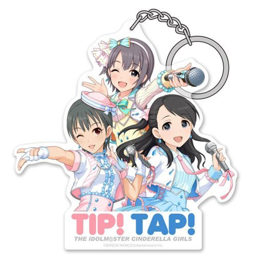 THE IDOLM@STER CINDERELLA GIRLS TIPTAP acrylic key chain