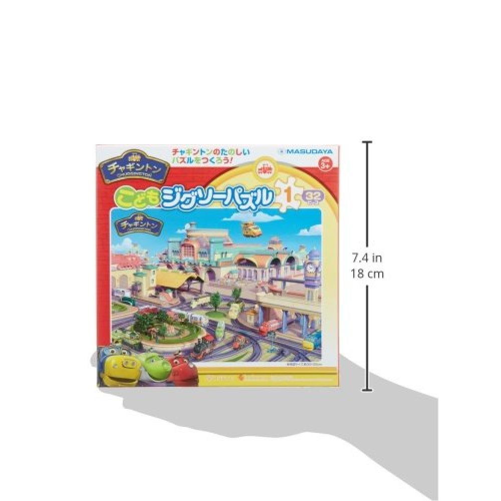 Chuggington 32-piece jigsaw puzzle children 1
