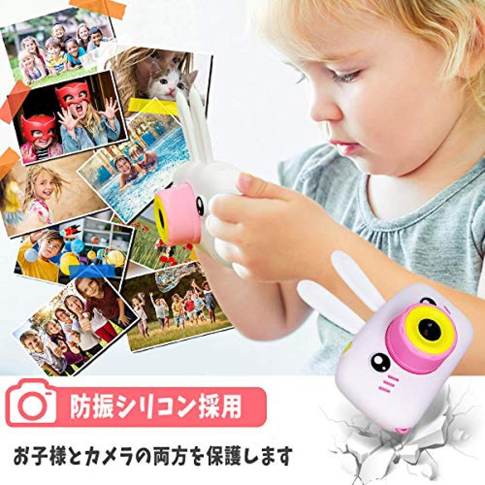 Children's digital cameras Children's camera-equipped children's camera toy camera 12 million pixels in the camera timer 2 inches IPS screen white with a USB charging children gifts birthday Japanese manual 32GB SD card Beeways