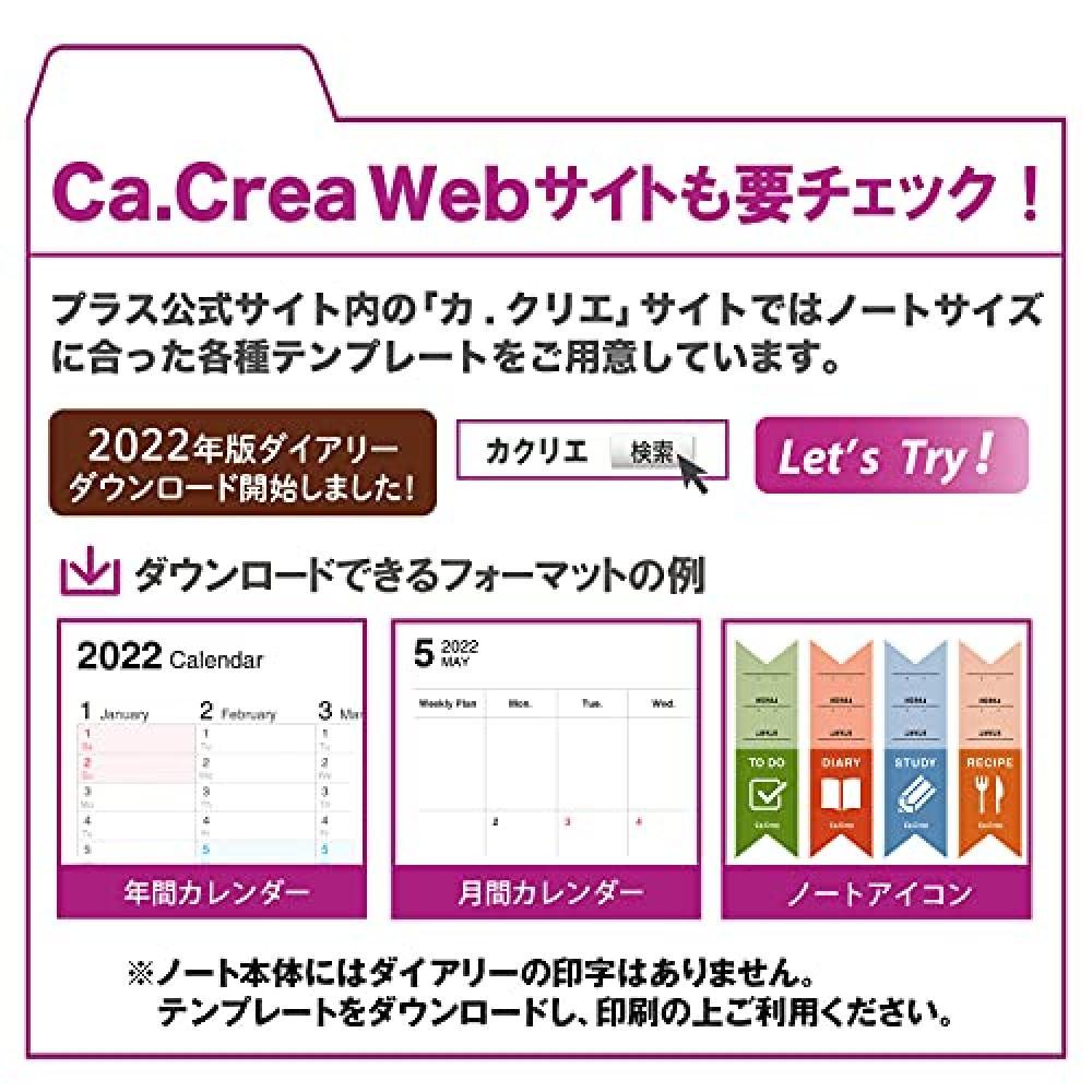Plus Note Memo Pad Grid 5mm K. Crier A4 x 1/3 Premium Cross Glossy Pink 77-948