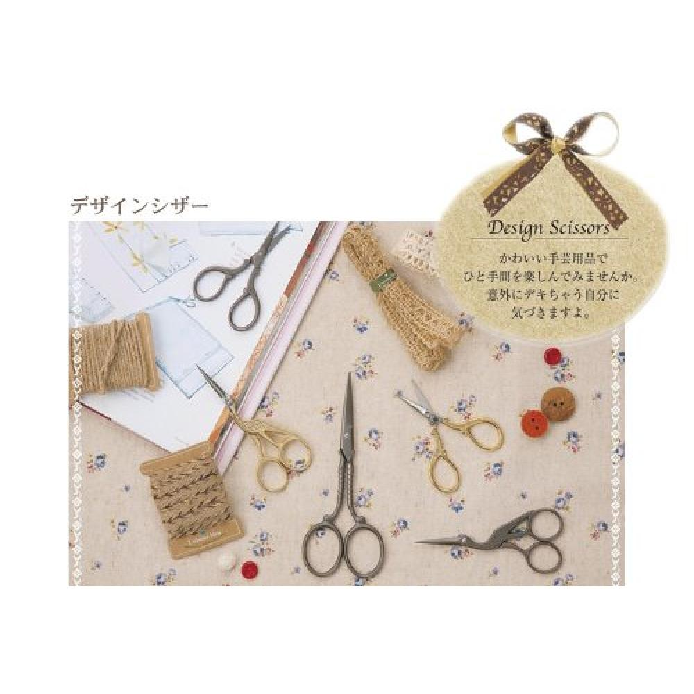 Design scissors scissors scissors yarn Kirihasami Sewing Supplies Posh living 61840-62157 mini Gold 62157