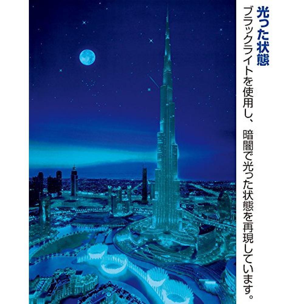 1000 piece jigsaw puzzle shining Dubai night view - Burj Khalifa ~ (49x72cm)