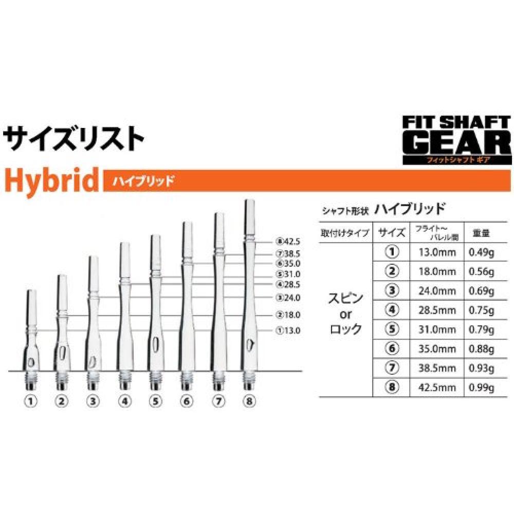 Cosmo Darts fit shaft gear shaft hybrid lock clear 6