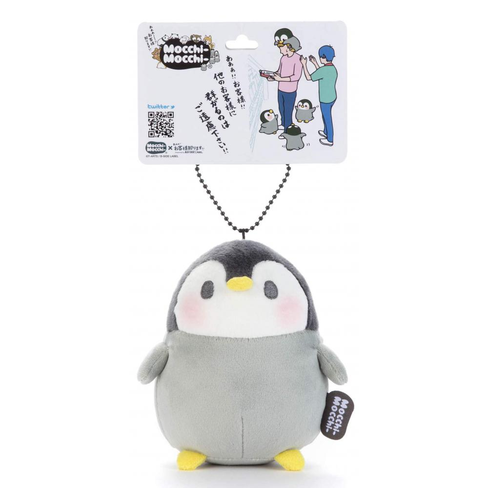 Ah~ I'm having trouble with customers Mocchi-Mocchi- Plush Mascot Penguin Height about 11cm