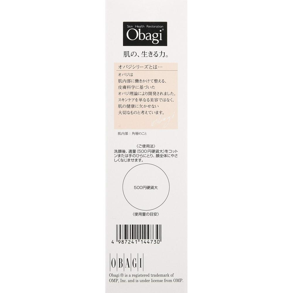 Obagi Active Base Clear Lotion (Lotion) 150ml
