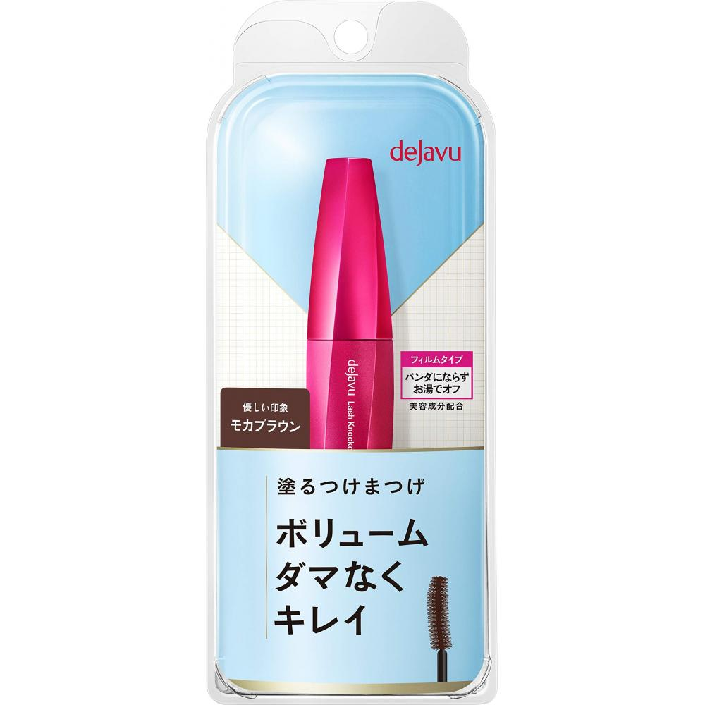 Deja Vu Rush Knockout Extra Volume E2 Mocha Brown Mascara