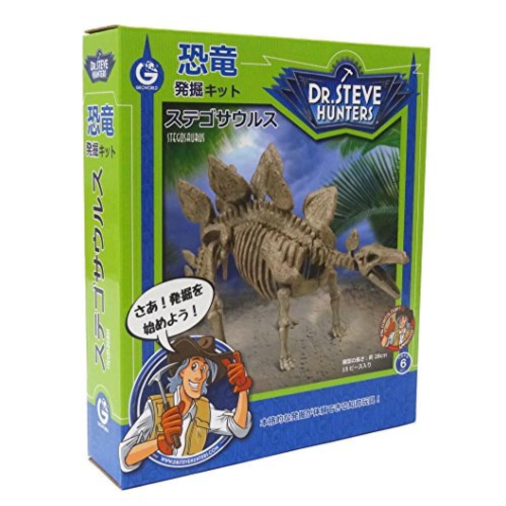 Dinosaur excavation kit Stegosaurus Japanese package