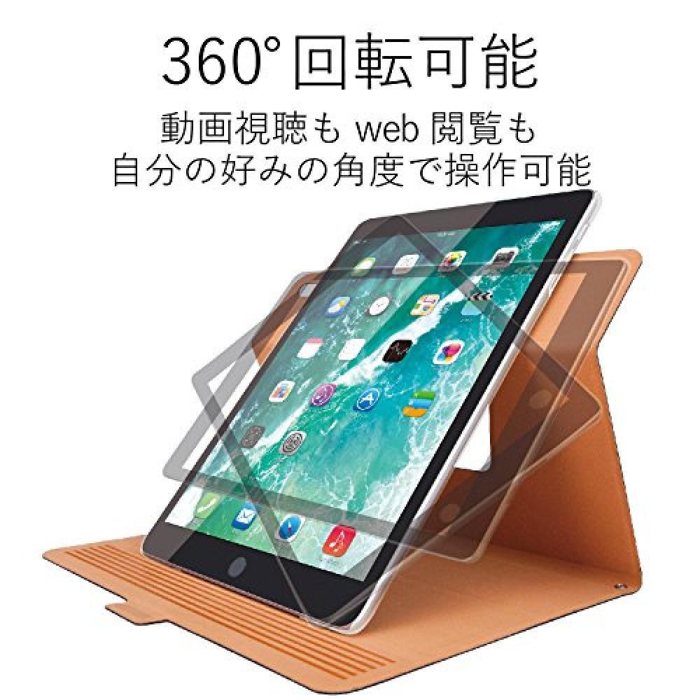 ELECOM iPad Air 10.5 (2019), iPad Pro 10.5 (2017) Case flap cover Soft leather 360 degree rotation Sleep compatible blue TB-A17WVSMBU