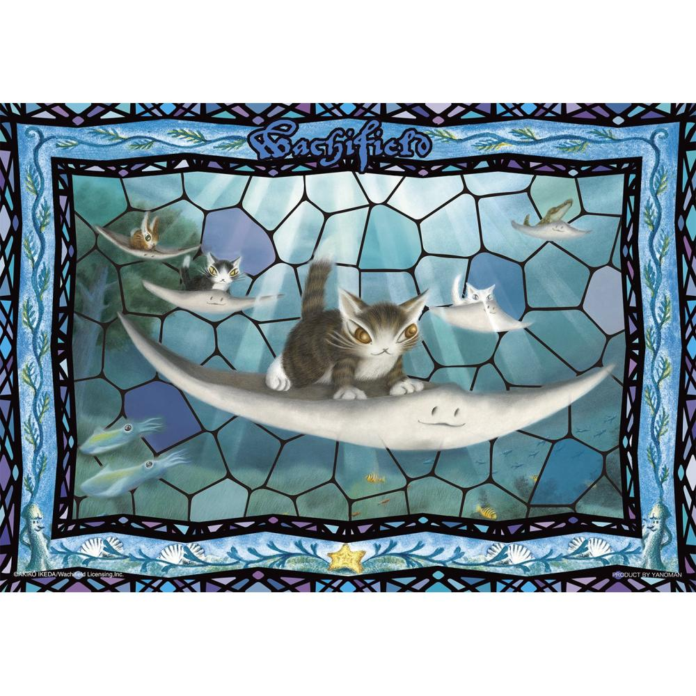 108 pieces jigsaw puzzle WACHIFIELD Ride on the land ray [prism art] (18.2x25.7cm)