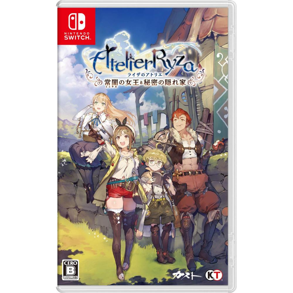 Queen and the secret hideout - of the riser of Atelier Tokoyami (package version inclusion benefits (extra sound collection download serial) bundled) - Switch