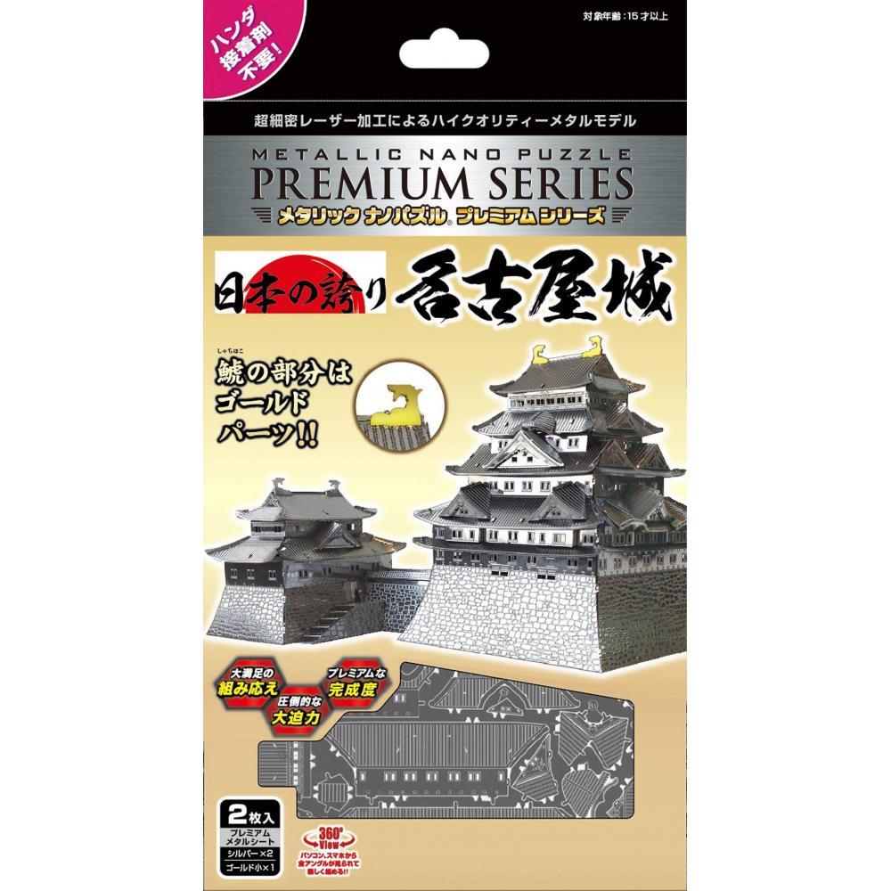 Metallic Nano puzzle premium series Nagoya Castle