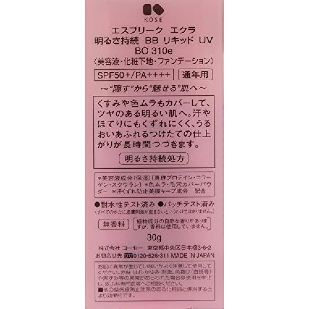 Esplique Eclat Brightness Continuous BB Liquid UV BO310e Beige Ocher 30g