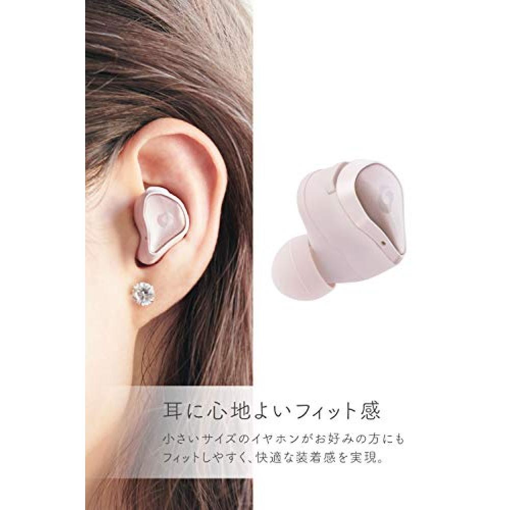 GLIDiC Sound Air TW-6000/Pale Pink [Product] Complete wireless earphone