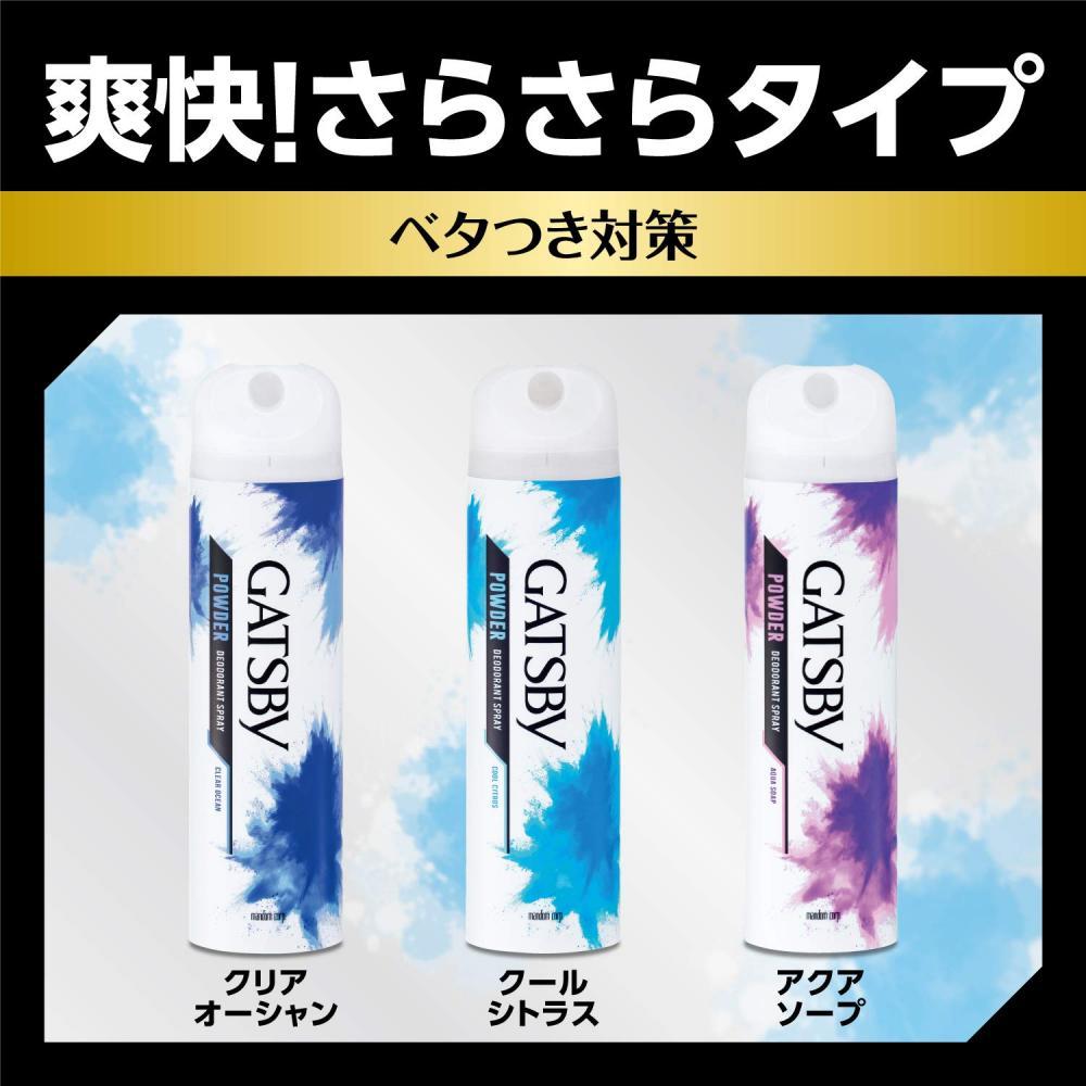 GATSBY Ice Deodorant Spray Ice Soap Men's Antiperspirant Spray 135g()