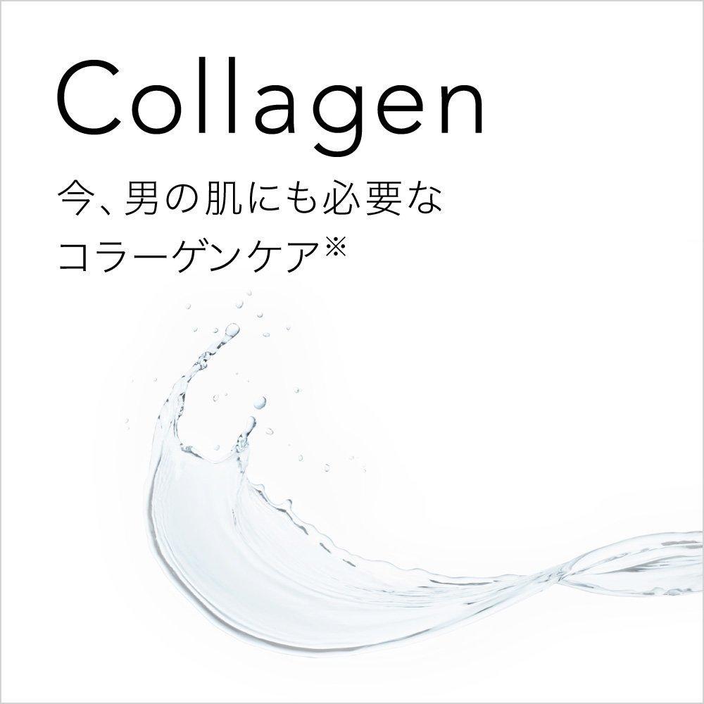 Lisagemen Skin Maintainer Zero Refill 130ml Men's Lotion (Men's Skin Care)