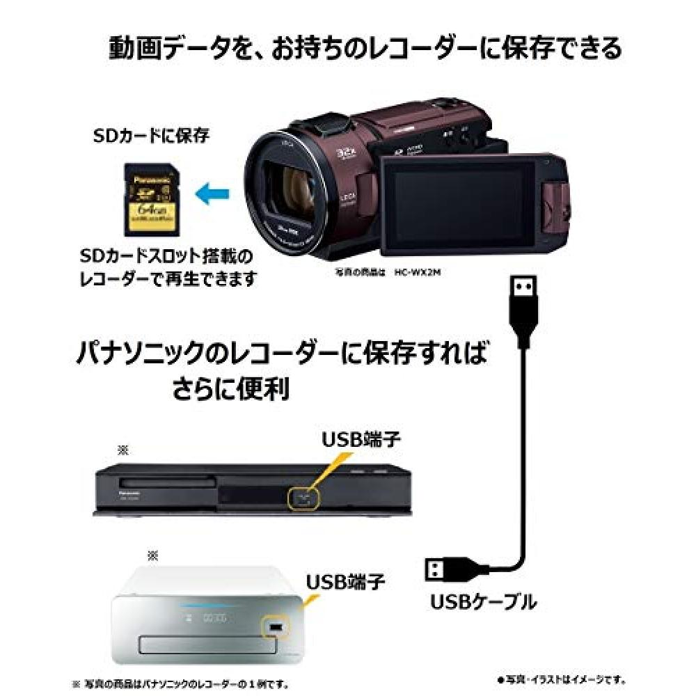 Panasonic 4K video camera VX992M 64GB 20x optical zoom cocoa brown HC-VX992M-T