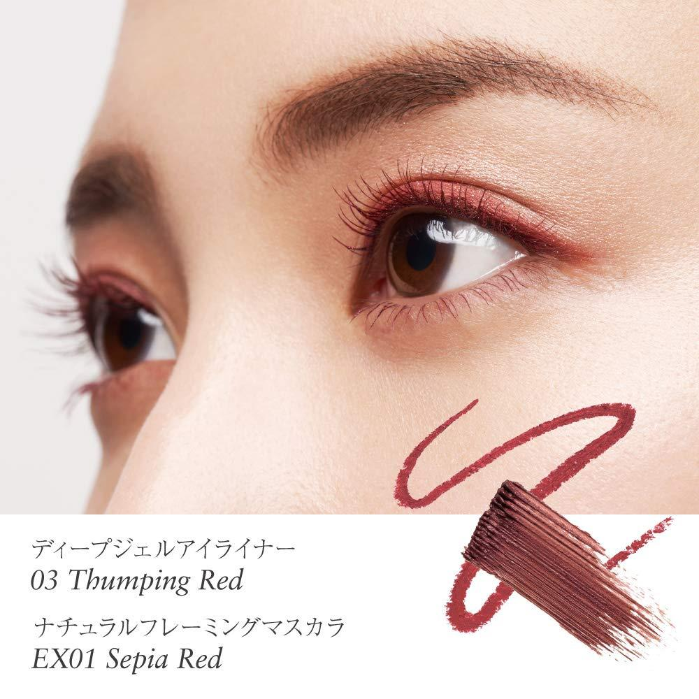 KANEBO Kanebo Natural Framing Mascara EX01 Sepia Red Mascara
