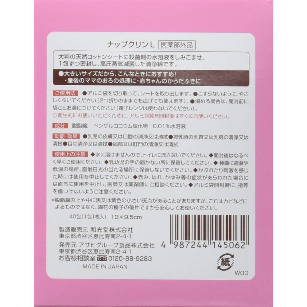 Large clean cotton Nap Clean L 40