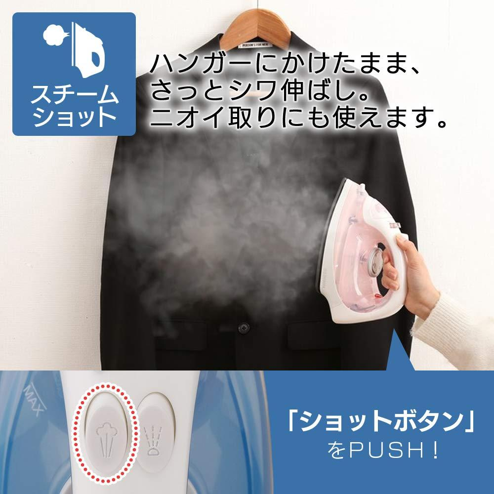 Iris Ohyama Steam Iron Cordless Shortest 30 seconds Speed startup Fluorine coating Lightweight case with blue SIR-04CL-A