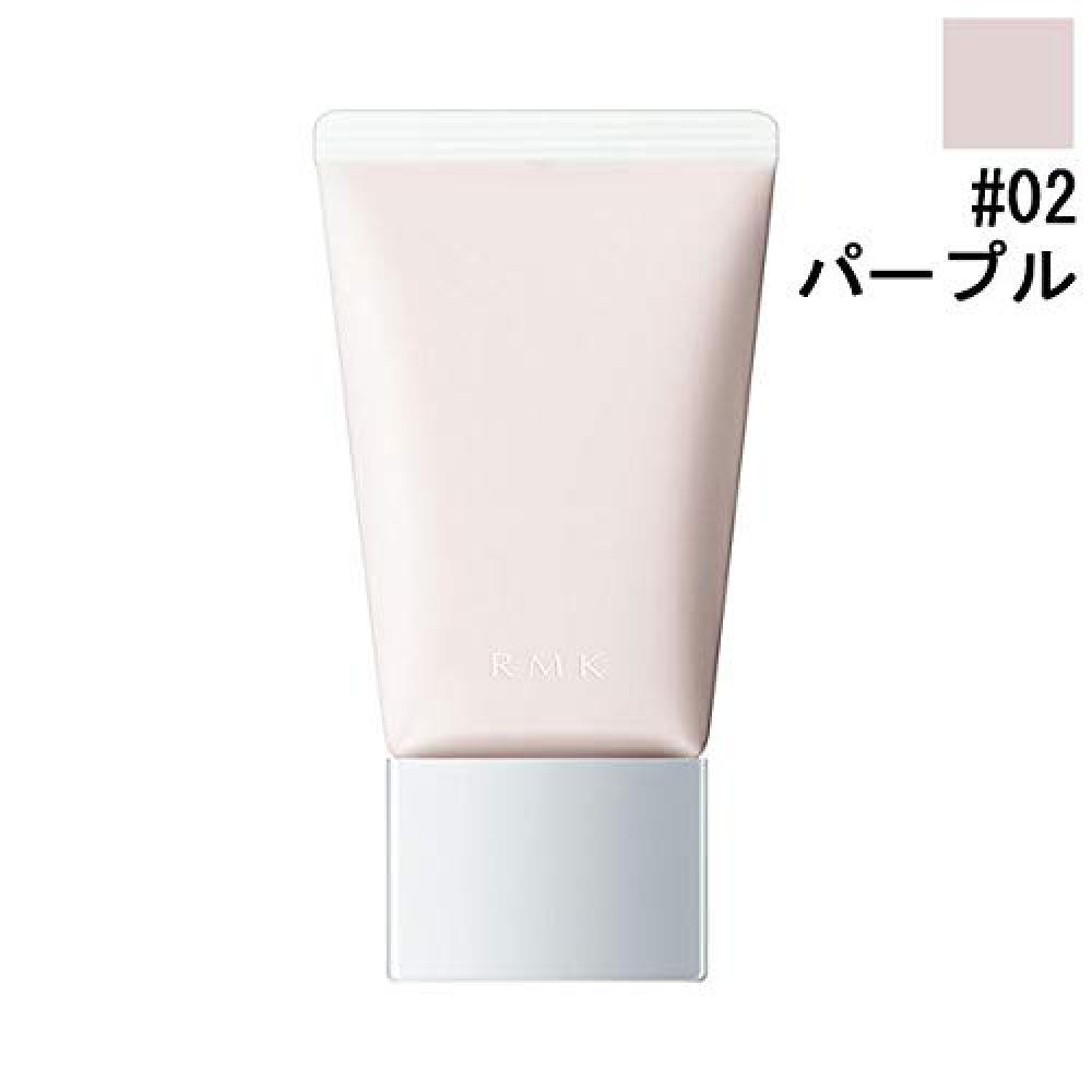 [RMK (Lumiko)] Basic control color N 02 Purple 30g