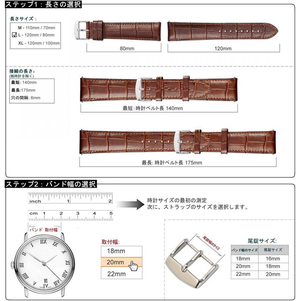 [WOCCI] Watch Belt 18mm Crocodile Stamped Genuine Leather Watch Band Quick Release Silver Buckle (Brown/Same Color)