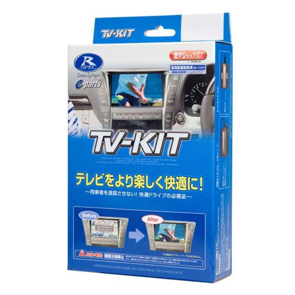 Data System TV kit (switching type) NTV356