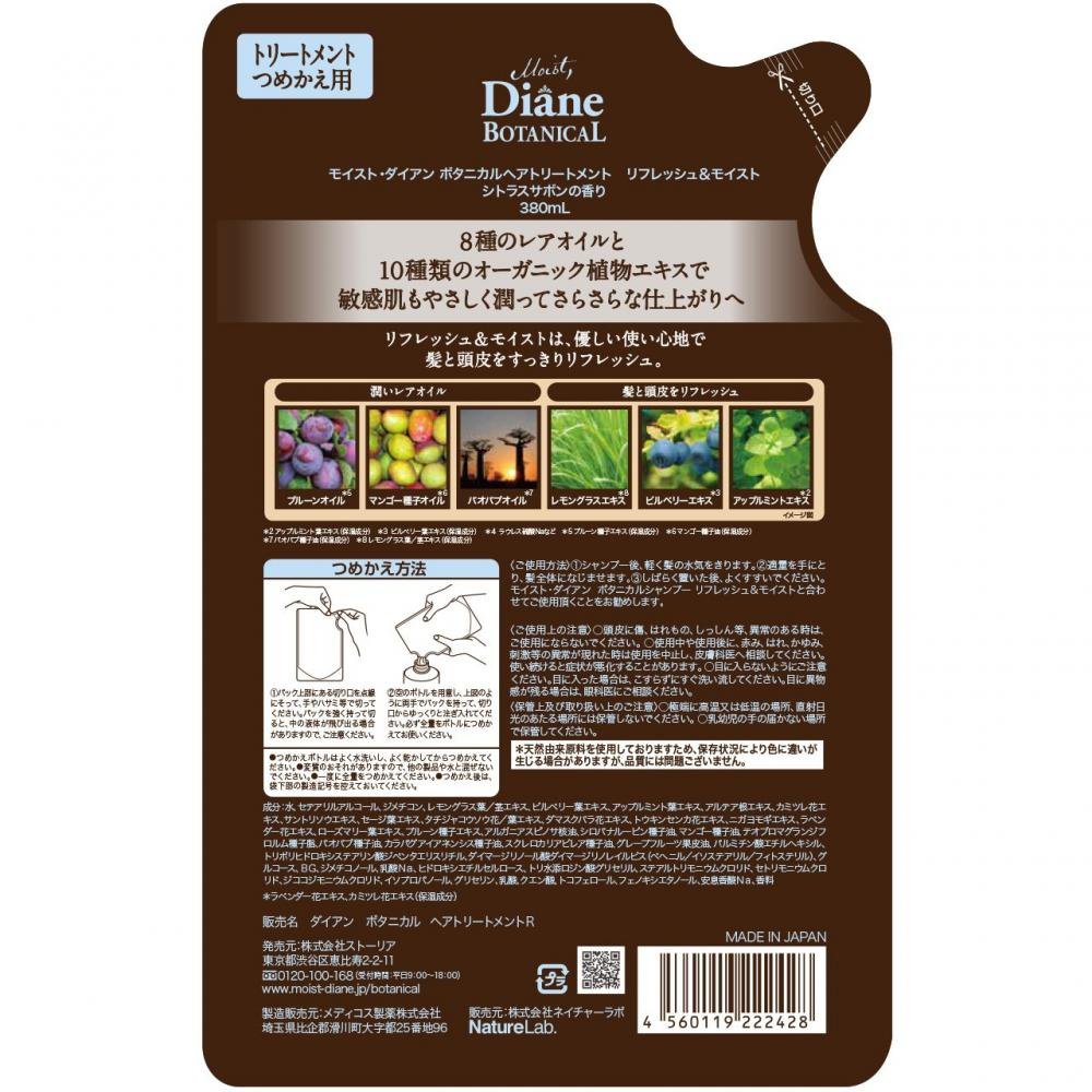 Diane Shampoo & Treatment Set Refill 380ml
