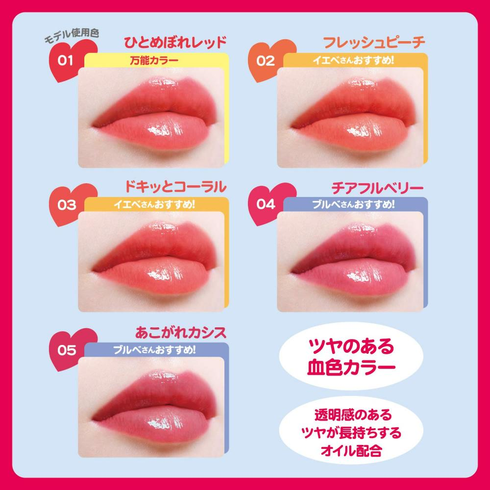 Etuse Lip Color 01 (Hitomebore Red) 1.6g