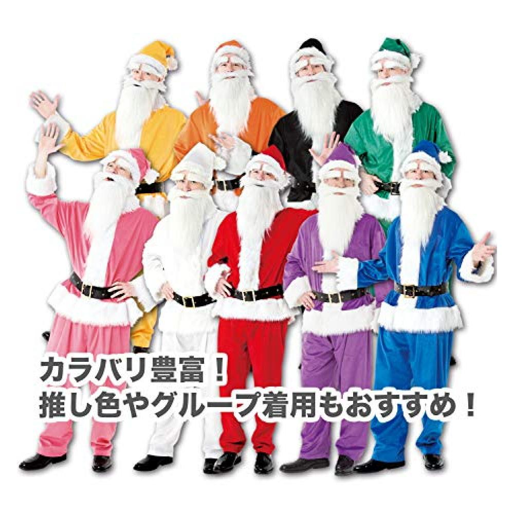 [All nine colors - Party City Costume GOGO Santa Men's Green