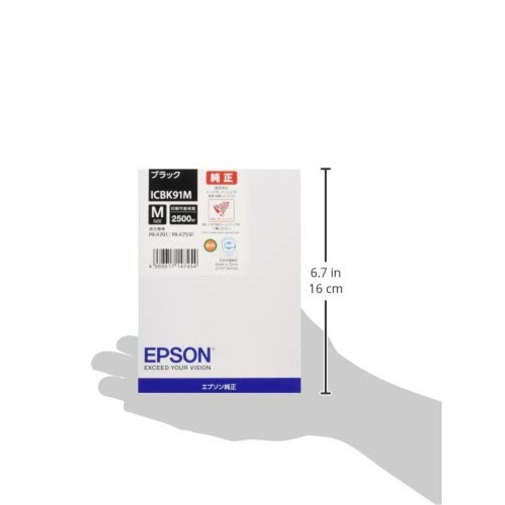 EPSON genuine ink cartridge ICBK91M Black M size