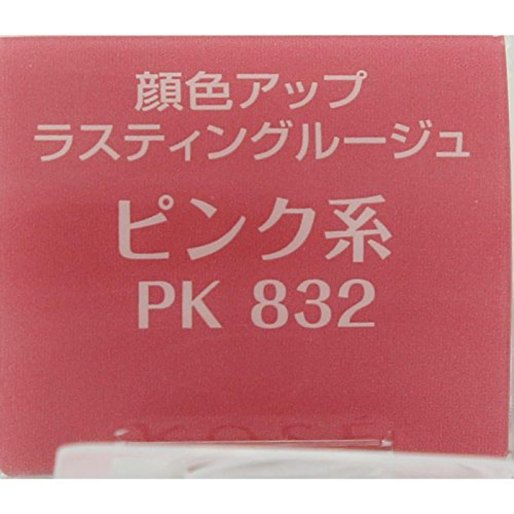 Elsia Platinum Complexion Up Lasting Rouge Pink PK832 5g
