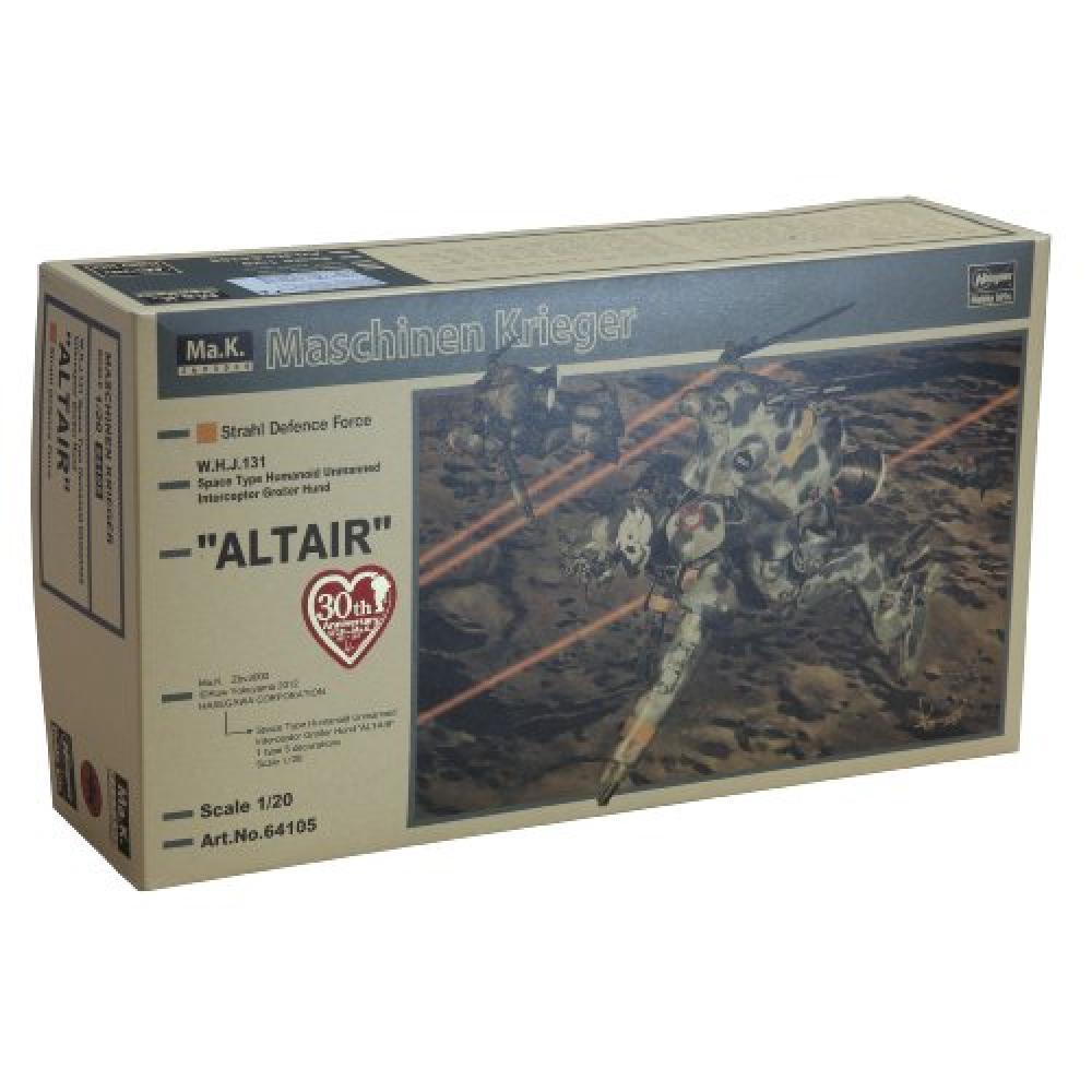1/20 Space Humanoid Unmanned Attacker Grosurfund Altair