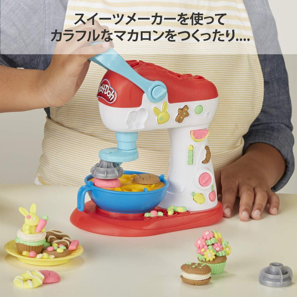 Play Doe Kitchen Series round and round Suites Studio wheat clay E0102 genuine