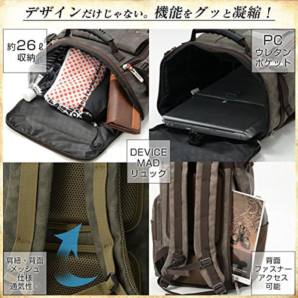 [Device] Backpack MAD Square Brown One Size