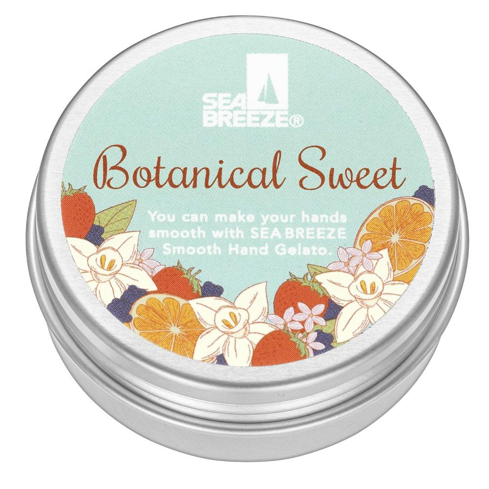 Sea Breeze Smooth Hand Gelato Botanical Suite 18g