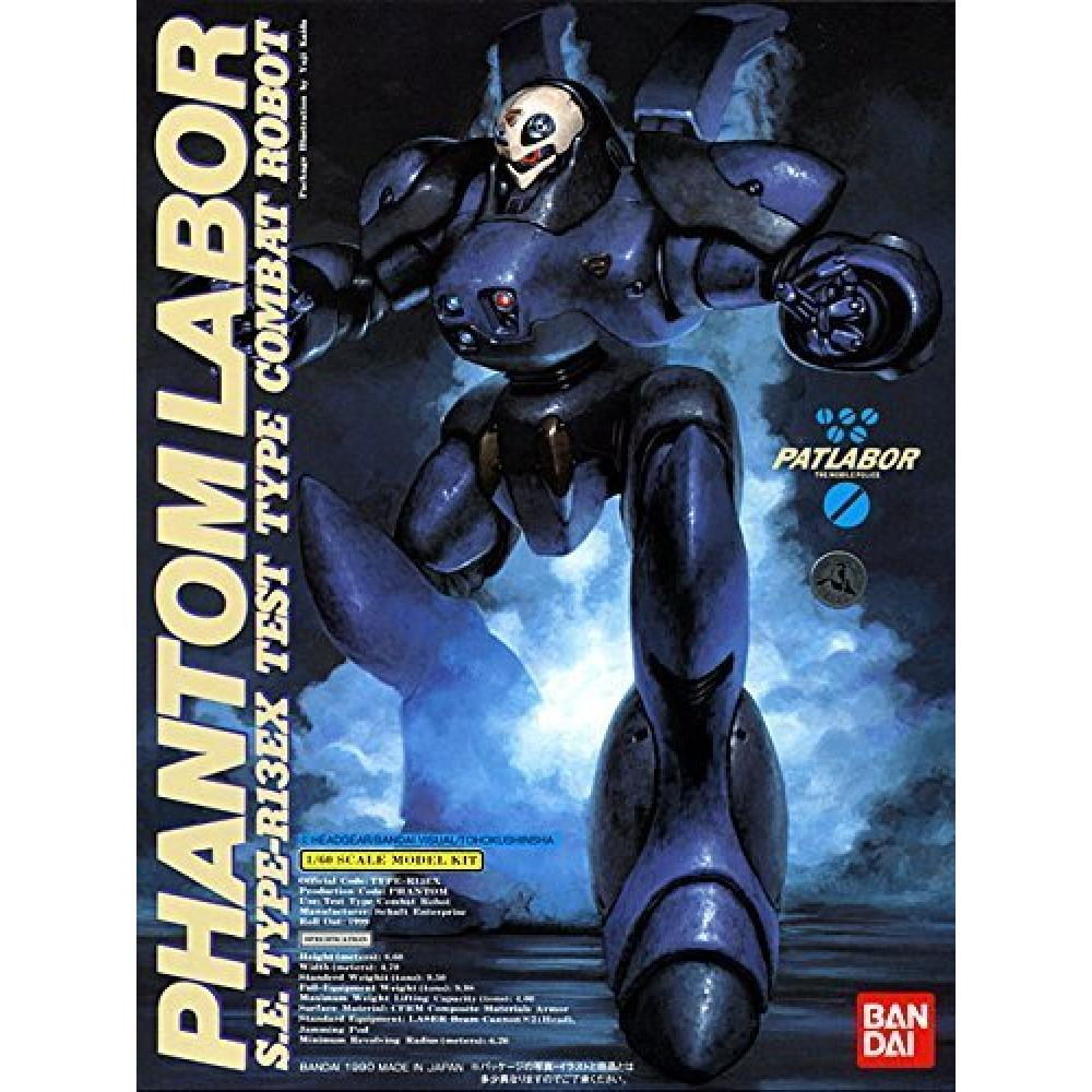 1/60 Patlabor series No.7 phantom Labor Model Car