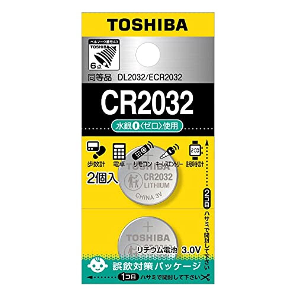 TOSHIBA CR2032EC2P coin type lithium battery