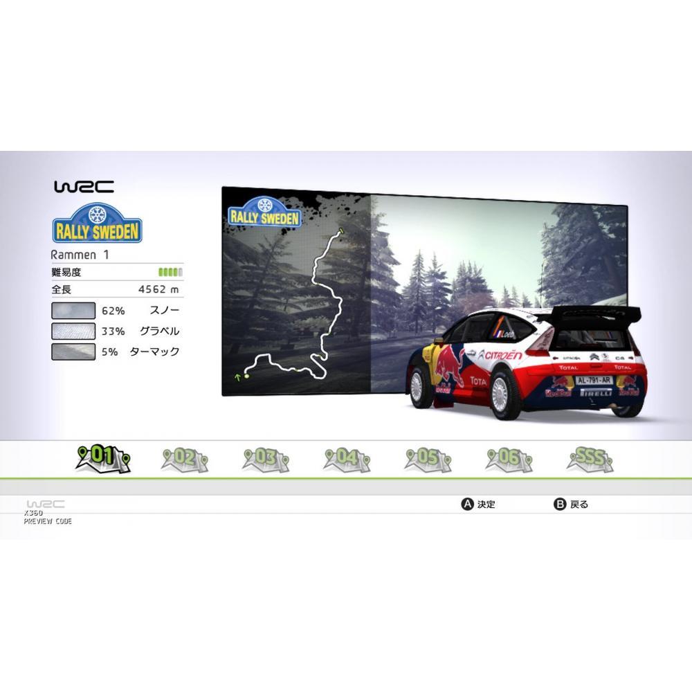 WRC 2 FIA World Rally Championship - PS3