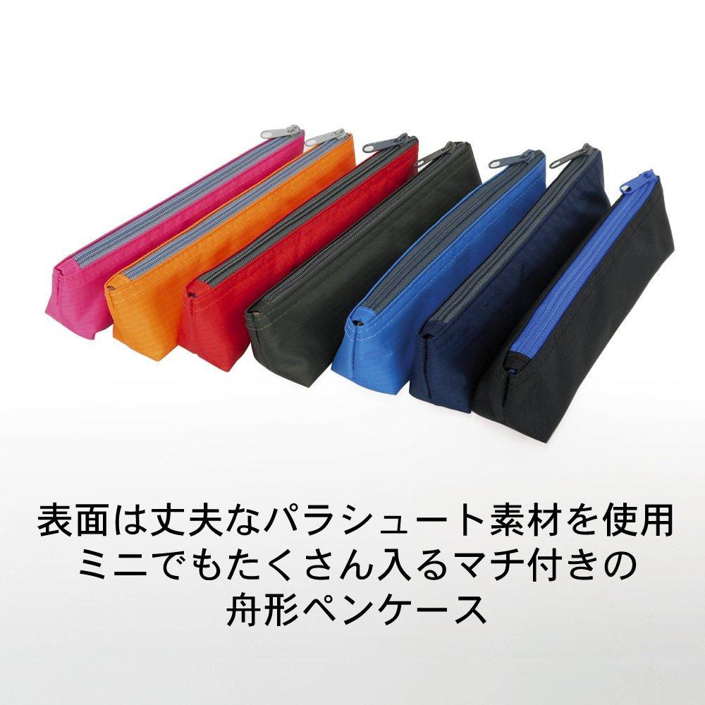M-Plan Cubics Pen Case Mini Black 106181-15