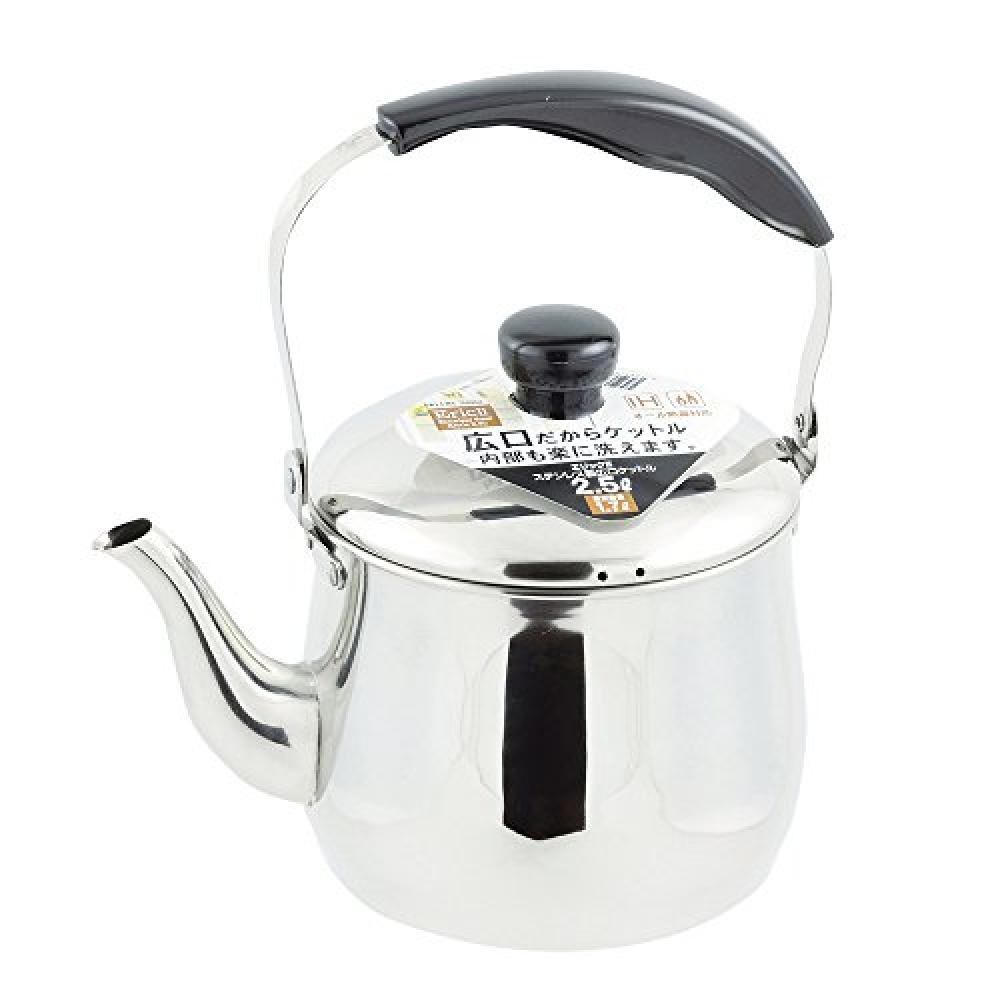 Wide mouth kettle 2.5LIH compatible stainless steel Eric II silver HB-3482