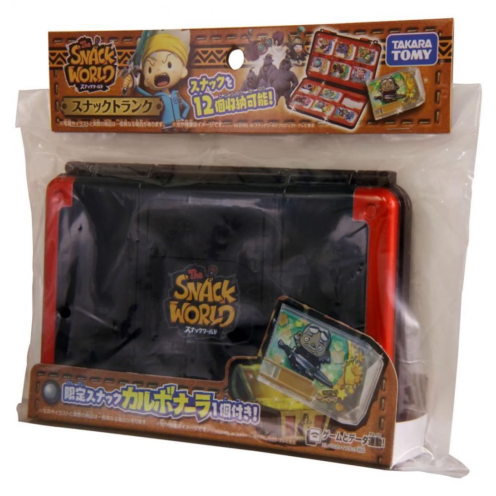 Snack World snack trunk