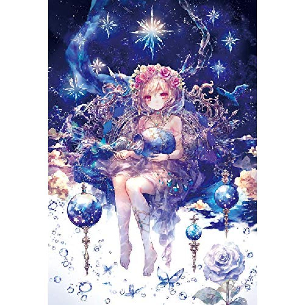 300 Piece Jigsaw Puzzle Onikoneko The Story of the Star [Lighting Puzzle] (26x38cm)