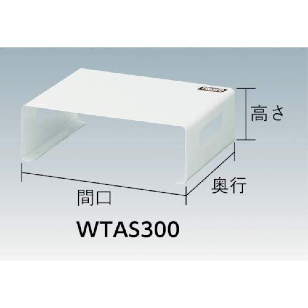 TRUSCO desk rack 300 WTAS300