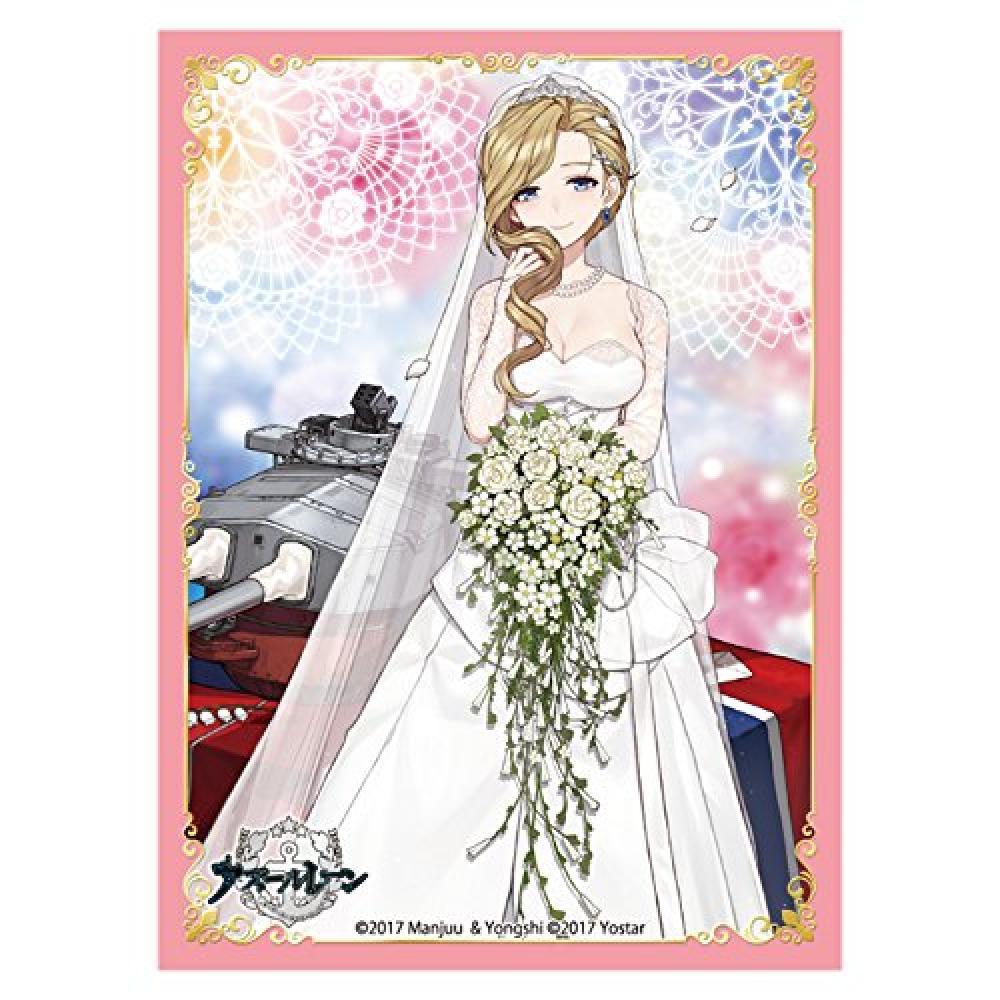 "Broccoli Character Sleeve Platinum grade Azul lane ""Hood"" Wedding Ver."