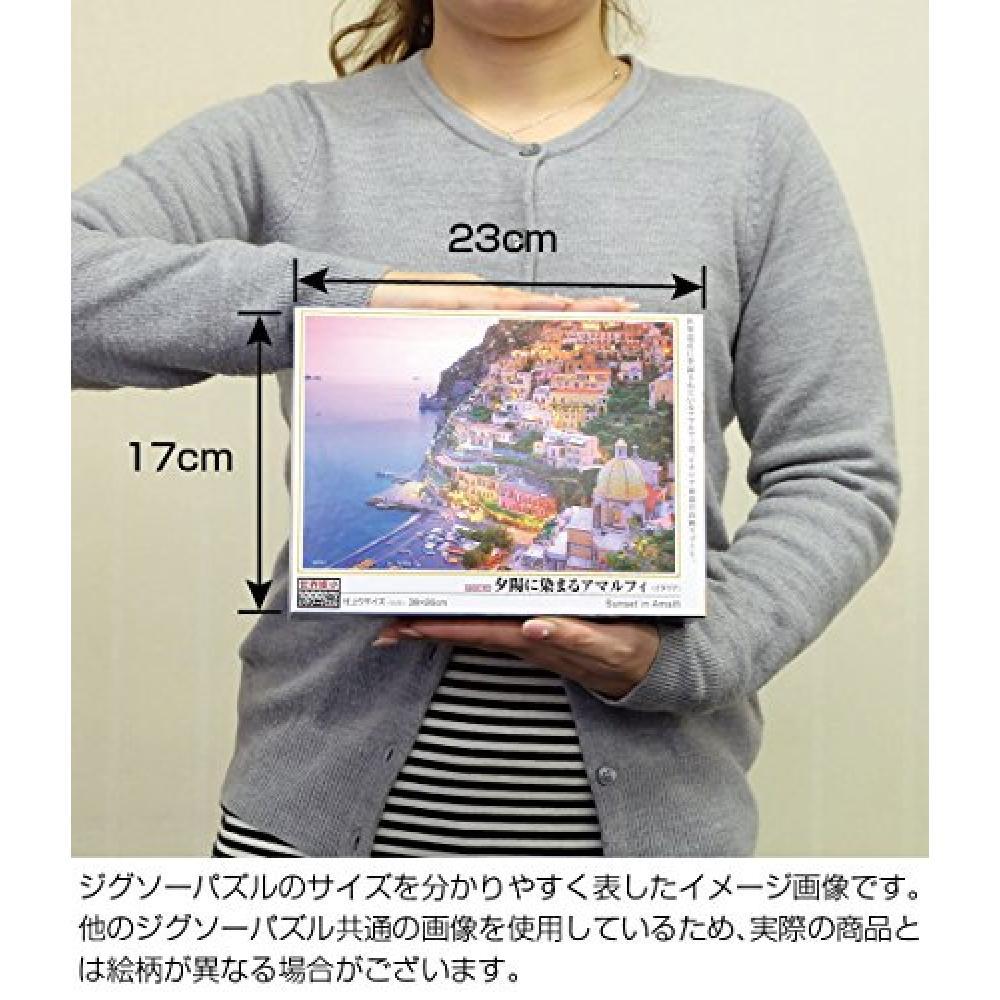 300-piece jigsaw puzzle World Heritage Twilight Mont-Saint-Michel (26x38cm)
