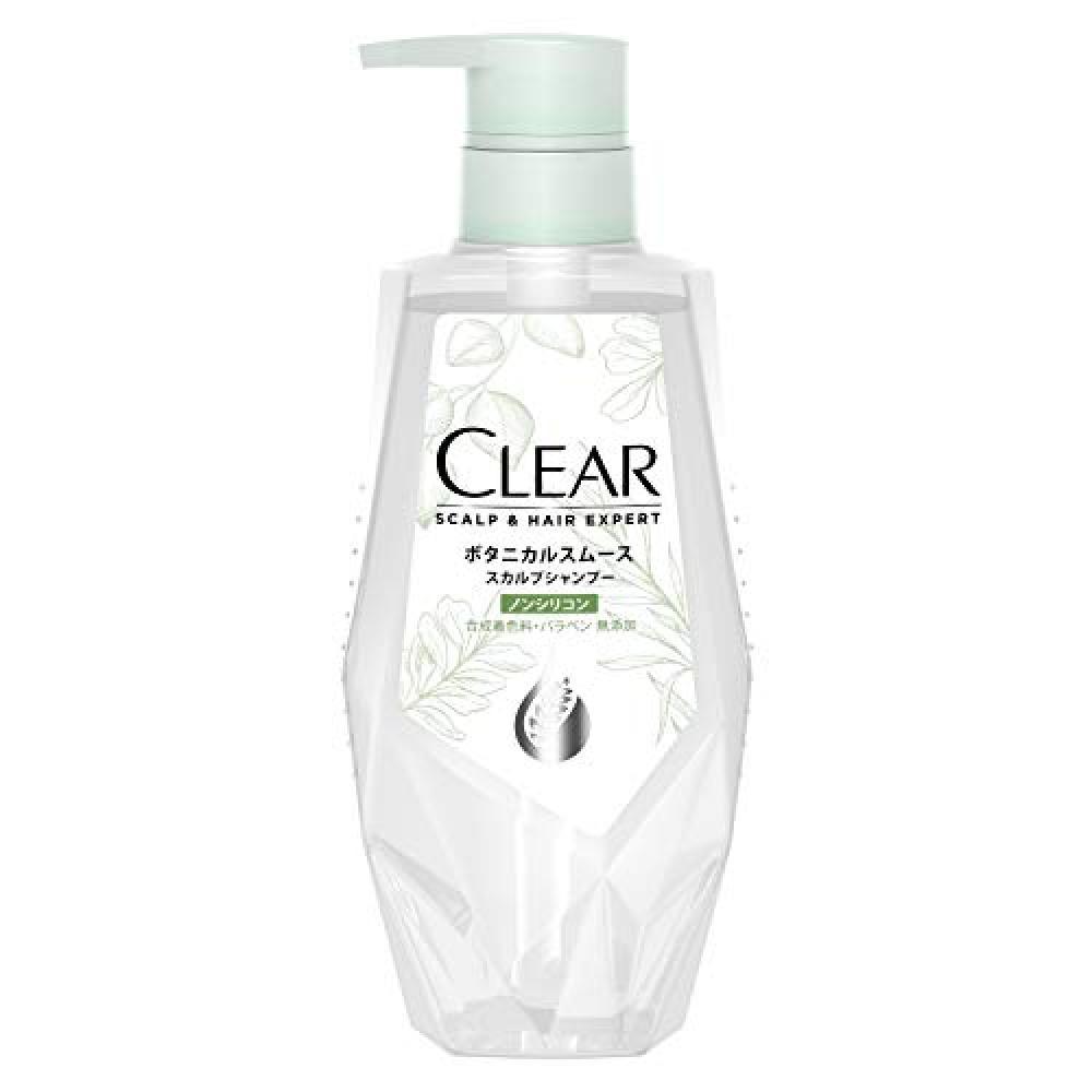 Clear Botanical Smooth Scalp Shampoo Pump